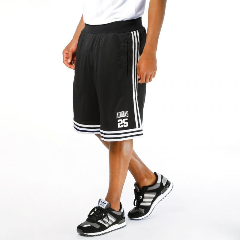 Adidas Team 25 Bball -shortsit