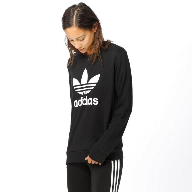 Adidas Trefoil -college