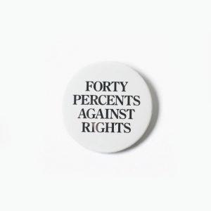 FPAR PG-13 Small Button