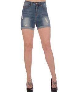 Hailey High Waist Shorts