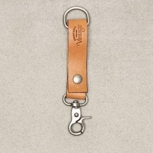 Jack & Jones jjvVINTAGE Leather Keyhanger Avaimenperä Vaaleanruskea