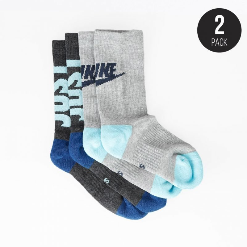 Nike Just Do It 2-pack -sukat