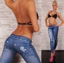 R Belt jeans print leggings