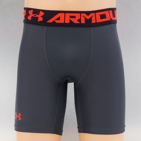Under Armour Alusasu Harmaa