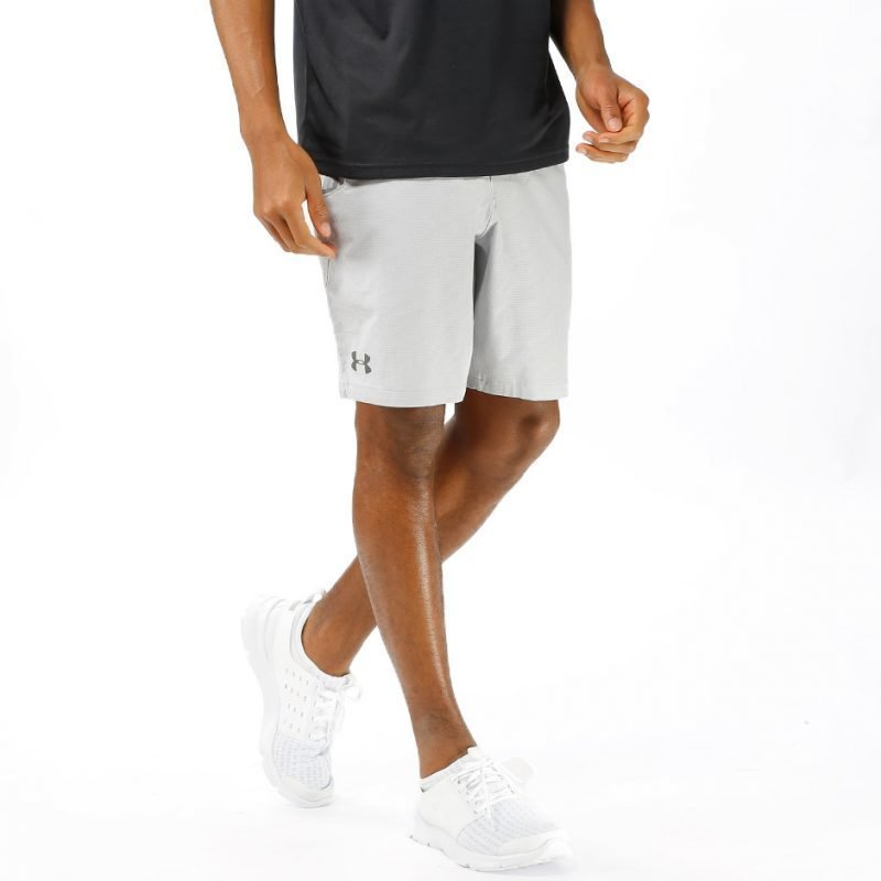 Under Armour Elevated -shortsit