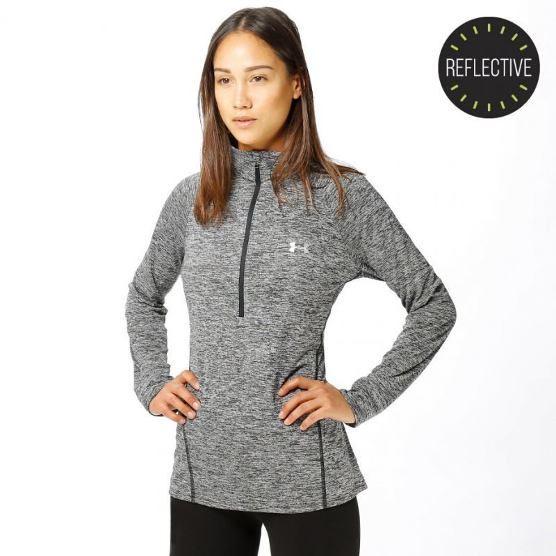 Under Armour Tech Twist -college