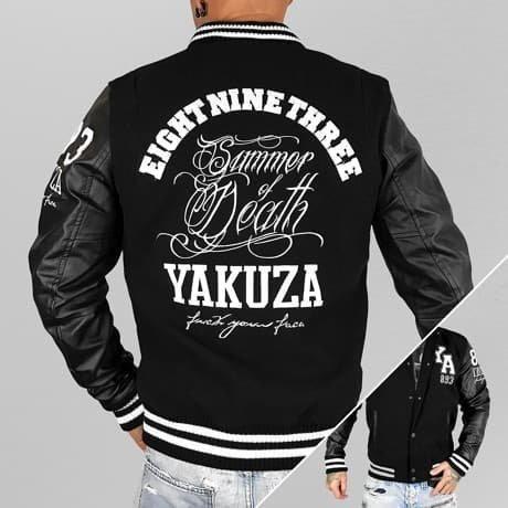 Yakuza Collegetakki Musta