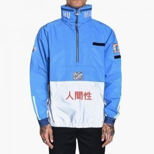 adidas Originals Human Race Half Zip Windbreaker Reflective